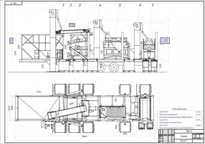 Чертеж и спецификация мобильного семенного завода | Фадеев Агро